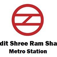 Pandit Shree Ram Sharma