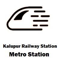 Kalupur Railway Station
