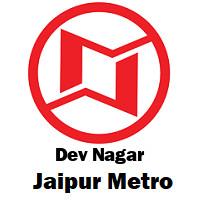 Dev Nagar