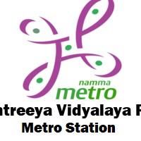 Rashtreeya Vidyalaya Road