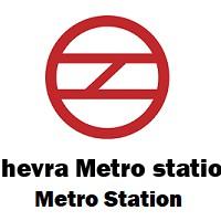 Ghevra Metro station
