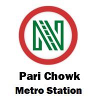 Pari Chowk